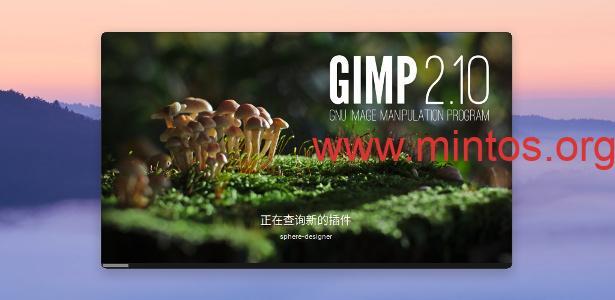 狐狸新装:GIMP 2.10设置传统界面和工具主题