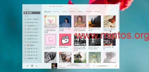 天下网罗:Listen 1网罗全网免费音乐